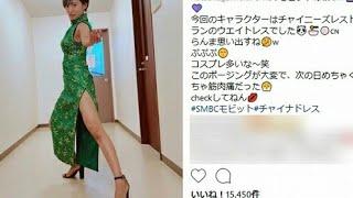 女優の夏菜(29歳)が8月27日、自身のInstagramで、美しいチャイナドレ...