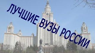 МГТУ имени Н. Э. Баумана (Bauman Moscow State Technical University)