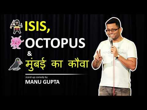 ISIS, India TV, Mumbai ka Kauwa   Stand up comedy   Manu Gupta कॉमेडी