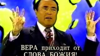 Моррис Серулло  Урок 9(HD)