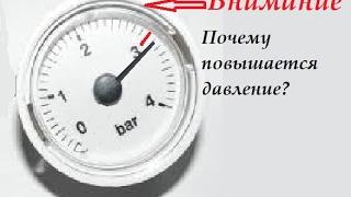 видео ВТ 2.1 КОМБИ