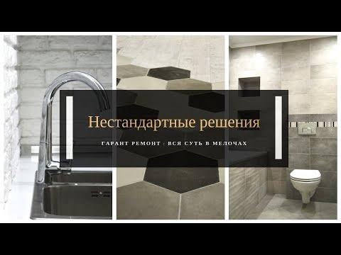 Обалденный проект однокомнатной квартиры. Александр Оробейко