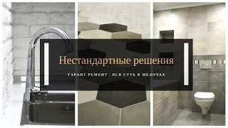Обалденный проект однокомнатной квартиры. Александр Оробейко(, 2017-01-01T18:15:55.000Z)