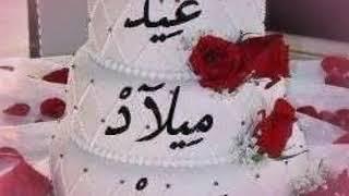 حضر حالك ياقمر عيد ميلاد عن الأخت😍  #تصميمي