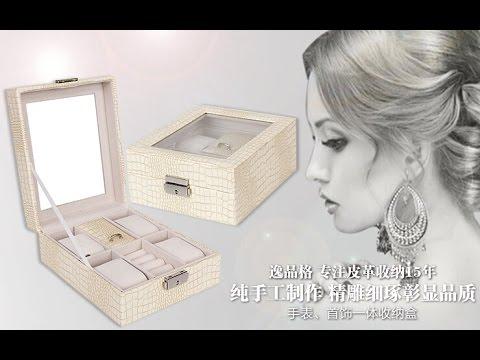 Fashionable plaid pattern jewelry box, travel box, handmade Custom Logo Printed Jewelry Gift