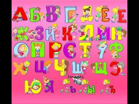 фото алфавит русского языка