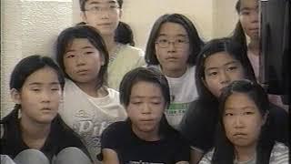 平成16年度目黒区立大岡山小学校練習風景