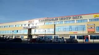 Свадебный центр ВЕГА