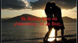 Repeat youtube video Καινούρια μέρα -  Αντώνης Βαρδής