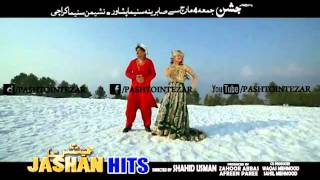 Pashto new Jashan Film Hits Songs 2016