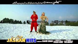 Pashto new Jashan Film Hits Songs 2016