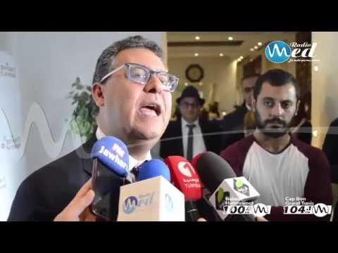 Noômane Fehri   Le Lancement Officiel de Smart Tunisia   Radio Med
