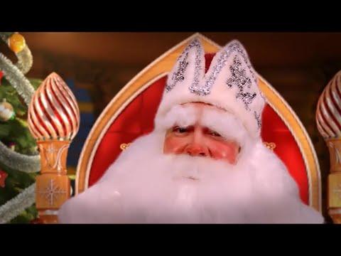 Именное видео поздравление  для Александра  от Деда Мороза !!!