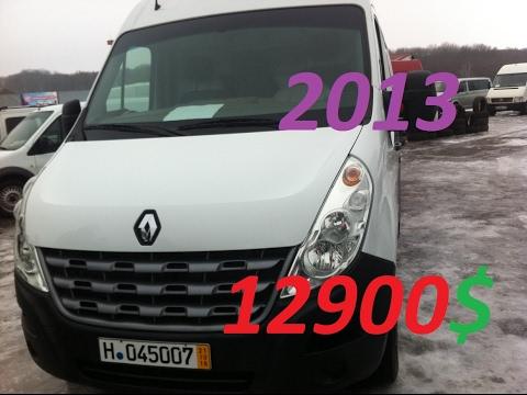 Volkswagen transporter б/у можно купить на сайте авто. Ру. Частные объявления!. Удобный поиск по каталогу!. Продажа фольксваген транспортер с.