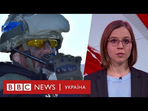 Загострення на Донбасі: чому бойовики пішли у наступ? Випуск новин 18.02.2020