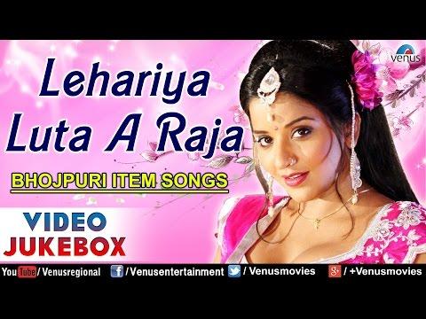 Lehariya Luta A Raja : Hot & Sexy Bhojpuri Item Songs ~ Video Jukebox