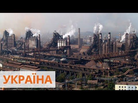 Украинская промышленность может остановиться из-за подорожания электроэнергии