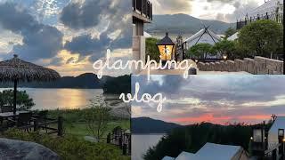 글램핑 vlog/호수뷰 글램핑 브이로그/광주근교 글램핑…