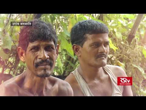Main Bhi Bharat: Tribes of Bihar- Oraon  Tribes
