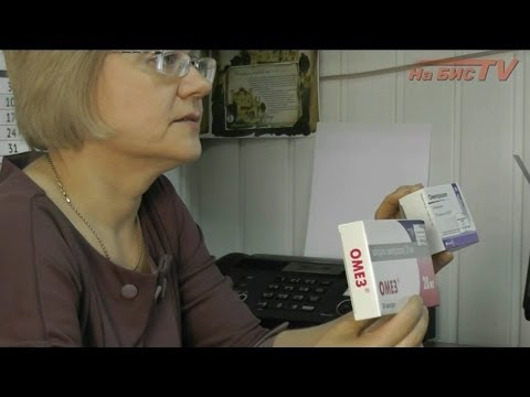 Где купить Софосбувир в России? Лекарство Софосбувир и Ледипасвир из Индии.