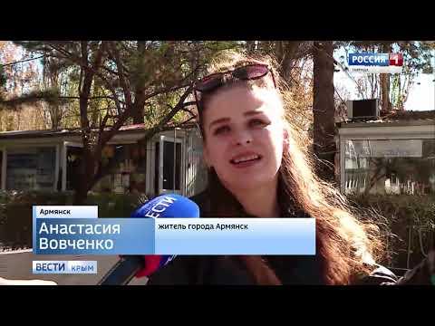 С опозданием: Армянск отметит День города