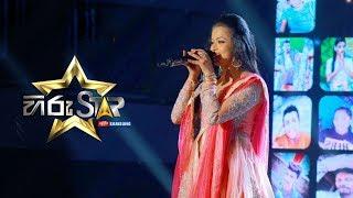Barso Re l  Shalika Madurangi  l  Hiru Star EP 51 Thumbnail