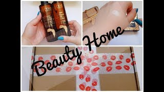 нОВИНКИ КОСМЕТИКИ. ДОЛГОЖДАННЫЙ ЗАКАЗ С Beauty Home: Makeup Revolution, essence,CATRICE, EO