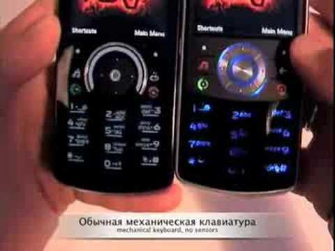 Motorola E8 vs EM30