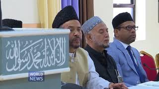 Siratun Nabi Jalsa held by UK Ahmadi Muslims