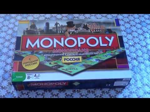 Monopoly Club онлайн версия настольной игры Монополия