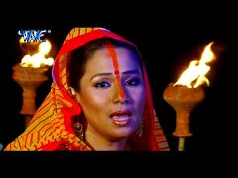 Ugi He Dinanath | उगी हे दीनानाथ | Ugi He Dinanath || Kalpna || Bhojpuri Chhath Geet 2015