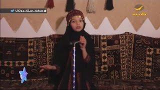 حكايا صغار ستار: حكاية نخلة أبو منصور