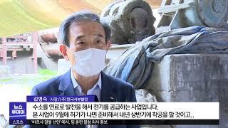[대구MBC뉴스] 문경 쌍용양회, 공장과 문화로 공존