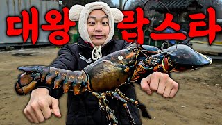 I tried deep-frying a whole super jumbo 18lbs lobster!(Mukbang)