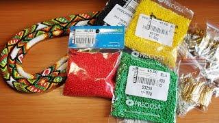 товары для вязания жгутов из бисера.  Интернет- магазин