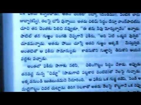 SaiBaba History in Telugu AUDIO BOOK sai satcharitra parayana - PART 2