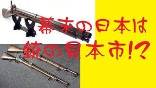 チャンネル登録はコチラ→https://www.youtube.com/channel/UCfzvT35UtEX...