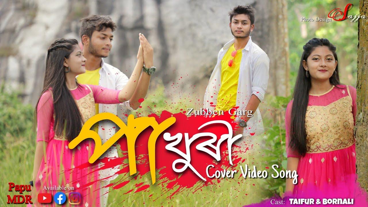 Download Pakhuri || Zubeen Garg & Minakshi Kalita || Cover video by Taifur & Bornali