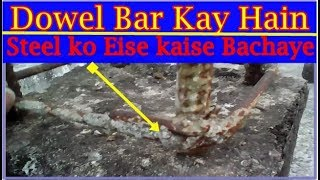 What is dowel bar || Reason to Left  Dowel Bars at end of the Floor  || Stainless Dowel Bars