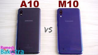 Samsung Galaxy A10 vs M10 SpeedTest and Camera Comparison