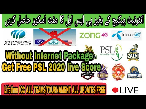 How To Watch Free PSL 2020 Live Matches Updates Without Internet Package