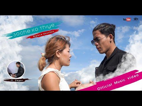 Socheko Thiye – Biplove Gauchan ft.Sagar //New Nepali Rap Song 2019// OFFICIAL MUSIC VIDEO 2019