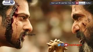 Companies Declared Holiday On Baahubali 2 Movie Release Day   Prabhas Bahubali Craze  SS Rajamouli M
