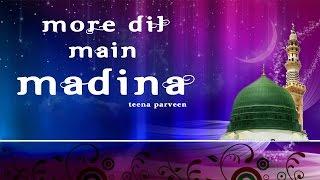 More Dil Mein Madina Latest Qawwali By Teena Parveen | Teena Audio