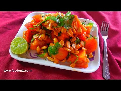 Masala Peanut Tomato Recipe | Indian Village Fast Food | Every Day Special Episode-28