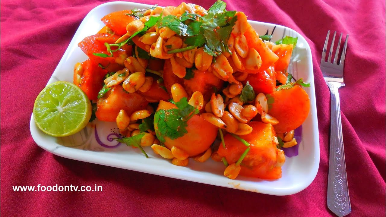 Masala peanut tomato recipe indian village fast food every day youtube premium forumfinder