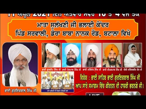 Live-Now-Mahan-Jap-Tap-Samagam-From-Batala-Punjab-11-April-2021