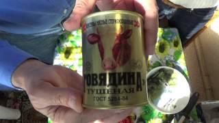 Посылка от подписчика. Белорусская тушёнка - дегустация