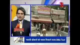 DNA: Zee Media