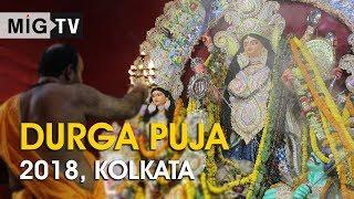 Durga Puja 2018 in Kolkata, West Bengal
